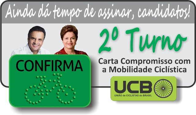 Logo Bicicleta Confirma - 2o. turno b_640x377
